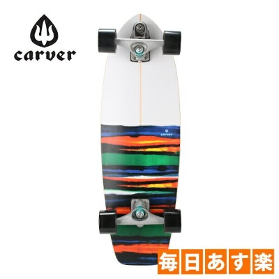 Carver Skateboards カーバースケートボード C7 Complete 31'' Resin レジン [4999円以上送料無料]