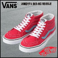 バンズ ヴァンズ VANS US限定モデル SK8-MID REISSUE ROCOCCO RED/ADRIATIC BLUE