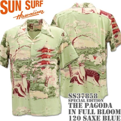 SUN SURF サンサーフアロハシャツ HAWAIIAN SHIRTSPECIAL EDITION / THE PAGODA IN FULL BLOOMSS37858-120 Saxe Blue