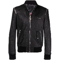 Philipp Plein shoulder zip leather jacket - ブラック