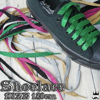 【P最大42倍 7/21 1:59迄】Y.H.T シューレース ラメLACE 靴紐 くつひも 靴ヒモ LAME SHOE LACES 120cm evid