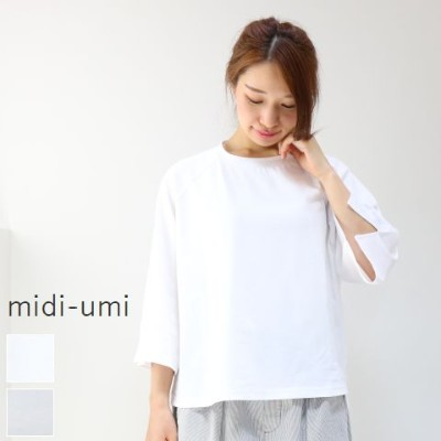 【30%OFF】Final Sale midiumi (ミディウミ)flair sleeve wide T 2colormade in japan2-710006