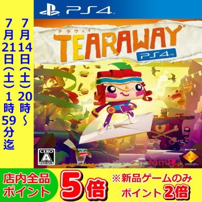 【中古】 Tearaway PlayStation 4 PS4 PCJS-50007 / 中古 ゲーム
