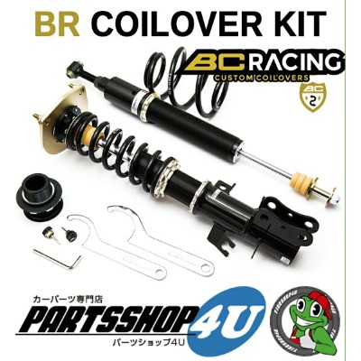 【BCレーシング】BCR車高調 BR DAMPER【COILOVER KIT】 BMW 4シリーズ F32 【BC RACING】【ダンパーキット】 BR COILOVER 【送料無料】