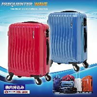 ENDO LUGGAGE FREQUENTER wave スーツケース 1~3泊 34L 1-622