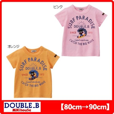 【30%OFFセール】ダブルB ミキハウス Double B by MIKIHOUSESURFプリント半袖Tシャツ 【ベビー】 【キッズ】