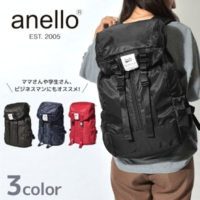 anello アネロ バックパック 高密度ナイロン バックパック AT-28391 BK RE 通学 高校生 大容量 かわいい リュック 内祝い誕生日 プレゼント ギフト おしゃれ