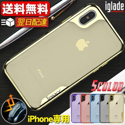 iphone8 ケース iphone x ケース iphone7ケース iphone8plus iphone6 iphone6 plus iphonex 8 8plus おしゃれ 耐衝撃 クリア...