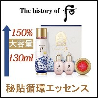 The history of whoo 秘貼循環エッセンス企画セット/130ml大容量企画セット/6月限定数量