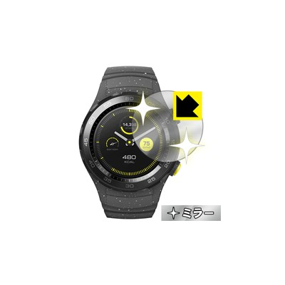 【ポスト投函送料無料】Mirror Shield HUAWEI WATCH 2 【RCP】【smtb-kd】
