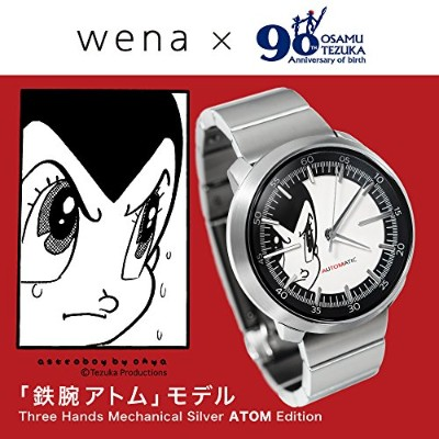[wena project] wena wrist Three Hands Mechanical Silver ATOM Edition WNW-SB12A/S