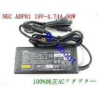 NECメーカー純正AC電源MODEL:ADP-90YB C ADP81 19V4.74A PC-VP-WP80/OP-520-76416