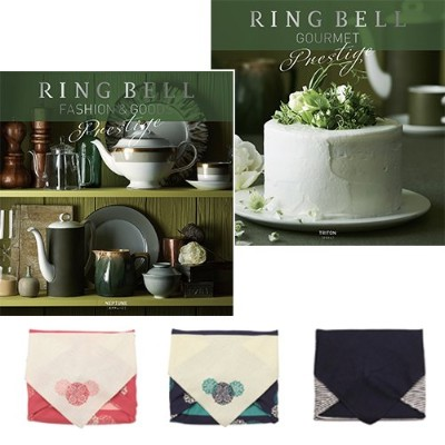 CONCENT・【風呂敷包み】リンベル RING BELL カタログギフト ネプチューン&トリトン 風呂敷 ピンク