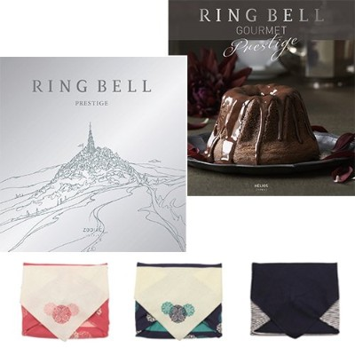 CONCENT・【風呂敷包み】リンベル RING BELL カタログギフト ゾディアック&ヘリオス 風呂敷 ブルー