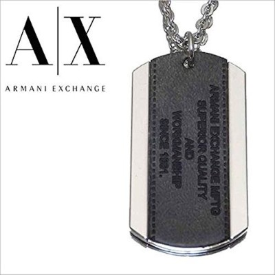 Armani Exchange Aixロゴパッチ犬タグネックレス