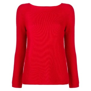 'S Max Mara ribbed knit jumper - レッド