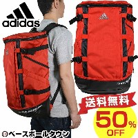 50%OFF アディダス 5T OPS 30L バックパック 約30L DMU33 野球 バッグ リュックサック 部活 合宿 旅行 タイムセール 楽天スーパーSALE