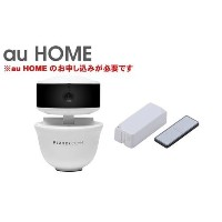 【au HOME】みまもりセット ライフスタイル 防犯・防災 防犯用品 au WALLET Market