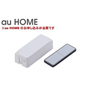 【au HOME】開閉センサー 01 ライフスタイル 防犯・防災 防犯用品 au WALLET Market
