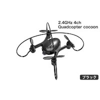 2.4GHz 4ch Quadcopter cocoon ブラック ライフスタイル おもちゃ・ホビー ホビー(大人向け) au WALLET Market