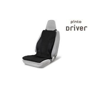 p!nto Driver(自動車専用クッション) ライフスタイル カー用品 その他カー用品 au WALLET Market