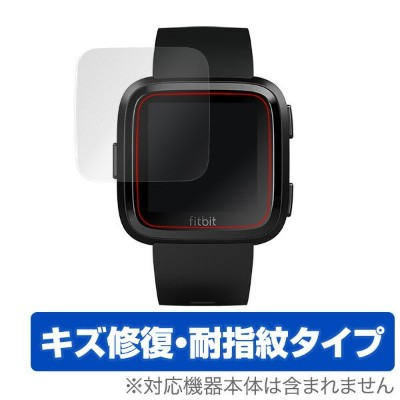 Fitbit Versa 用 保護 フィルム OverLay Magic for Fitbit Versa (2枚組) 【送料無料】【ポストイン指定商品】 液晶 保護 フィルム シート シール...