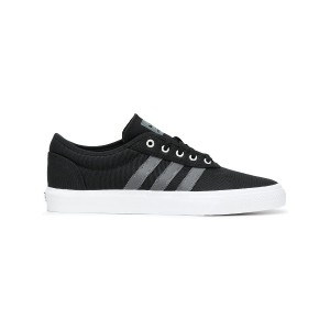 Adidas Adiease sneakers - ブラック