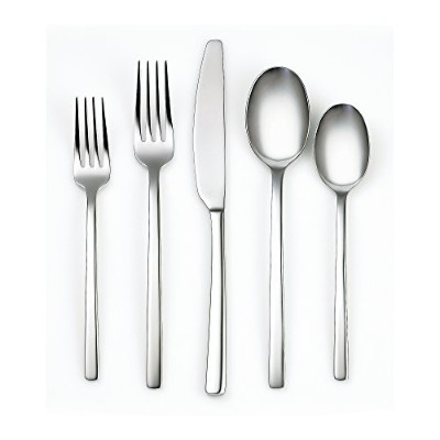 Cambridge Silversmithsビーコンミラー20-pc。Flatware Set None シルバー