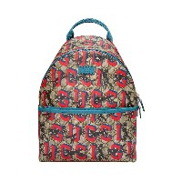 Gucci Kids Children's GG Gucci wolves backpack - ヌード&ナチュラル