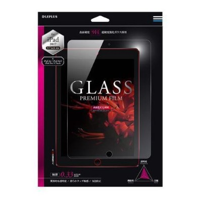 MSソリューションズ iPad 2017 9.7inch 「GLASS PREMIUM FILM」 光沢 0.33mm LP-IPP9FG
