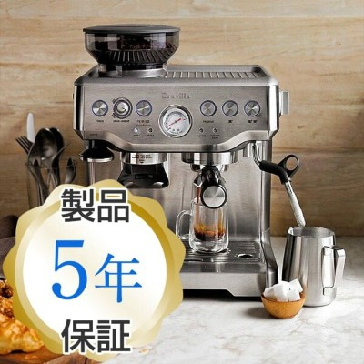 ブレビル 本格エスプレッソマシーン 豆挽き付Breville BES870XL Barista Express Espresso Machine with Grinder
