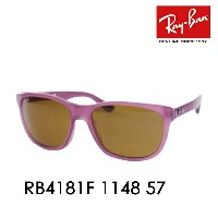 【OUTLET★SALE】アウトレット セール レイバン サングラス RB4181F 1148 57 Ray-Ban 伊達メガネ 眼鏡