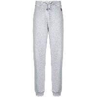 Kenzo drawstring fitted track trousers - グレー