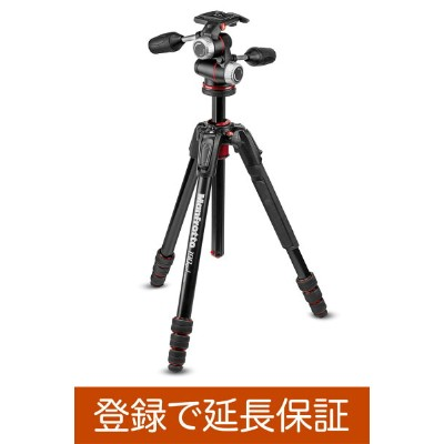 Manfrotto 190go!アルミニウム三脚4段+XPRO3ウェイ雲台キット