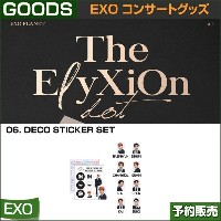 6. DECO STICKER KIT / EXO THE PLANET#4 OFFICIAL GOODS / 1807exo /2次予約/送料無料