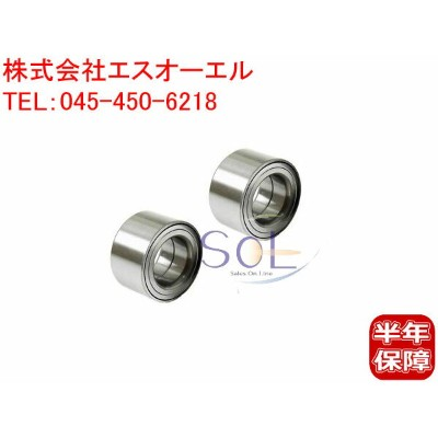 TOYOTA トヨタ ファンカーゴ(NCP20 NCP21 NCP25) ヴィッツ(SCP10 SCP13 NCP10 NCP13) WILLサイファ(NCP75 NCP70) WILL Vi...