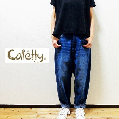 (SALE)Cafetty-サルエルボーイズ/レディース ジーンズ/size S-L/CF0285