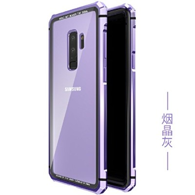 Galaxy S9 Bumper Case, Awesome Aviation Aluminum Metal Frame Anti-Drop Tough Clear Glass Back Slim...