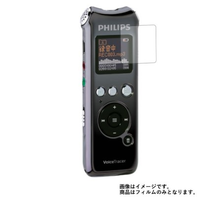 Philips VTR8010 用 【超撥水 すべすべタッチ 抗菌 クリアタイプ】 液晶保護フィルム ★