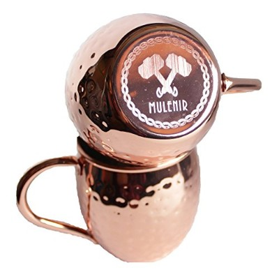Mulenir Moscow Mule Mugs - Pair Of Copper Mugs Styled With a Hammered Finish - Welded Handles -...