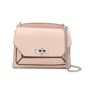 Bally Suzy small shoulder bag - ピンク