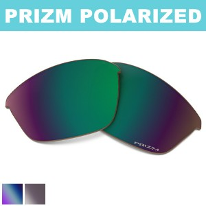 Oakley Prizm Polarized HALF JACKET 2.0 Replacement Lenses【ゴルフ ゴルフウェア>サングラス(Oakley)】