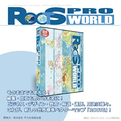 ROOTS WORLD PRO