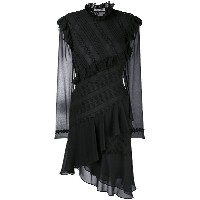 Philosophy Di Lorenzo Serafini frill trim wrap dress - ブラック