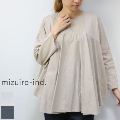 △△ mizuiro-ind.(ミズイロインド)volume P/O 2colormade in japan3-237748