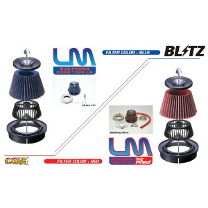 【BLITZ/ブリッツ】SUSパワーコアタイプLMSUS Power Core-type LM [MAZDA CX-3, DEMIO] 56234/59234