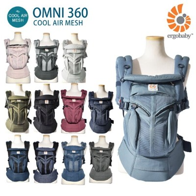 【MAX400円OFFクーポン】エルゴベビー オムニ360 クールエアー ERGO BABY OMNI 360 BABY CARRIER ALL IN ONE COOL AIR MESH エルゴ...