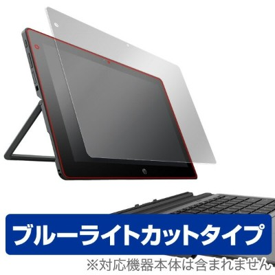 HP Pro x2 612 G2 用 保護 フィルム OverLay Eye Protector for HP Pro x2 612 G2 / 液晶 保護 フィルム シート シール フィルター...