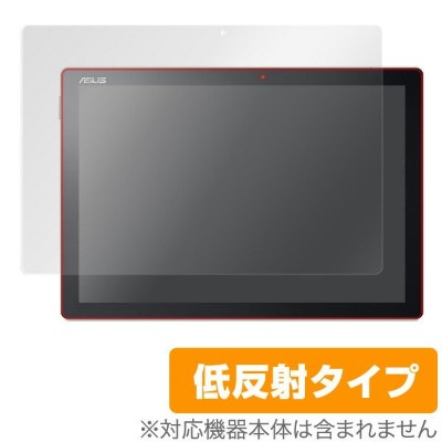 ASUS TransBook T304UA 用 保護 フィルム OverLay Plus for ASUS TransBook T304UA 【送料無料】【ポストイン指定商品】 液晶 保護 フィルム...