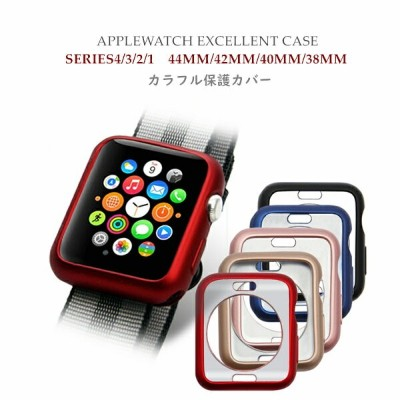 apple watch カバー series1 series2 series3 Series4 44mm 40mm 42mm 38mm applewatch ケース アップルウォッチ カバー 高品質...